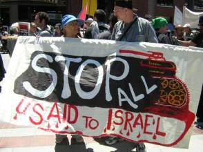 stop_all_us_aid_to_israel.jpg